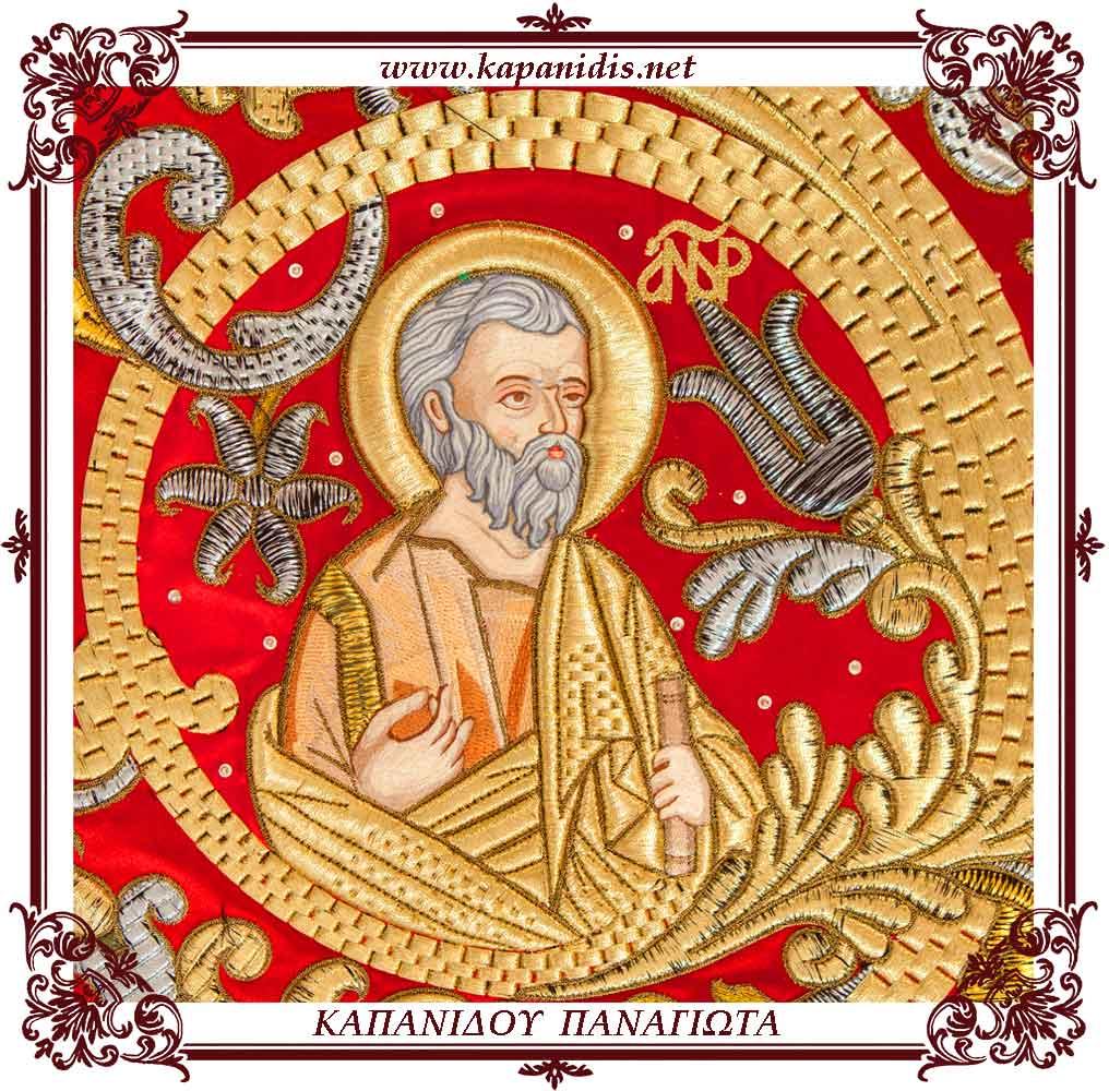ΑπόστολοςΑνδρέας