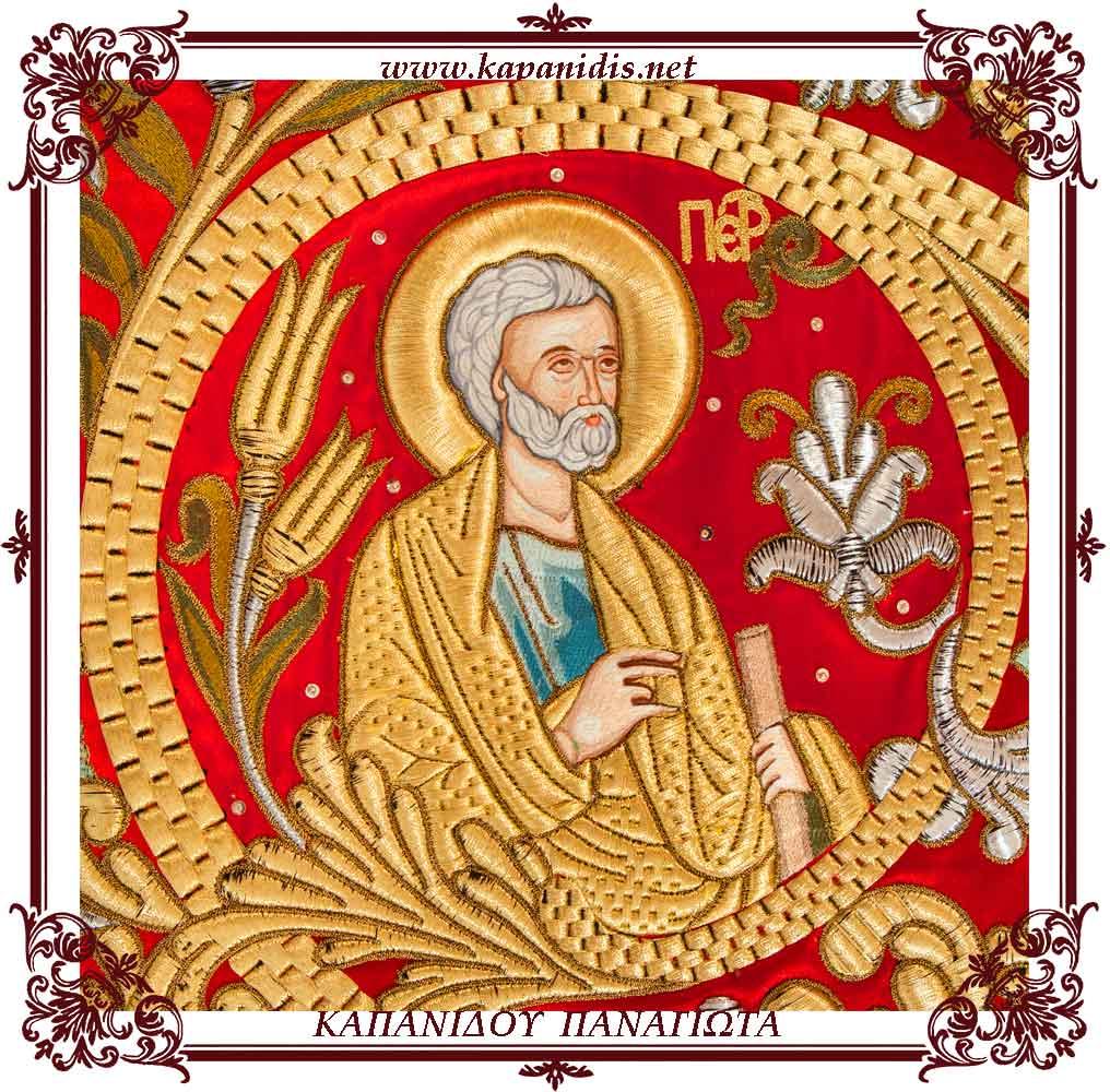 ΑπόστολοςΠέτρος