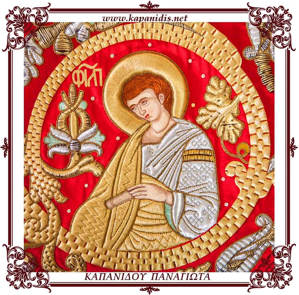 ΑπόστολοςΦίλιππος